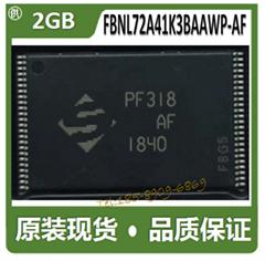 2GB鎂光閃存IC芯片