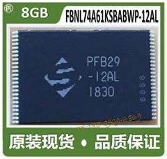 8GB鎂光閃存IC芯片
