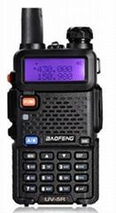 Baofeng UV5R Dual Band Ham radio walkie talkies