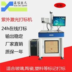 PVC管材激光镭射机