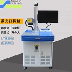 鑫鐳光纖激光打標機廣東廠家直銷免費打樣
