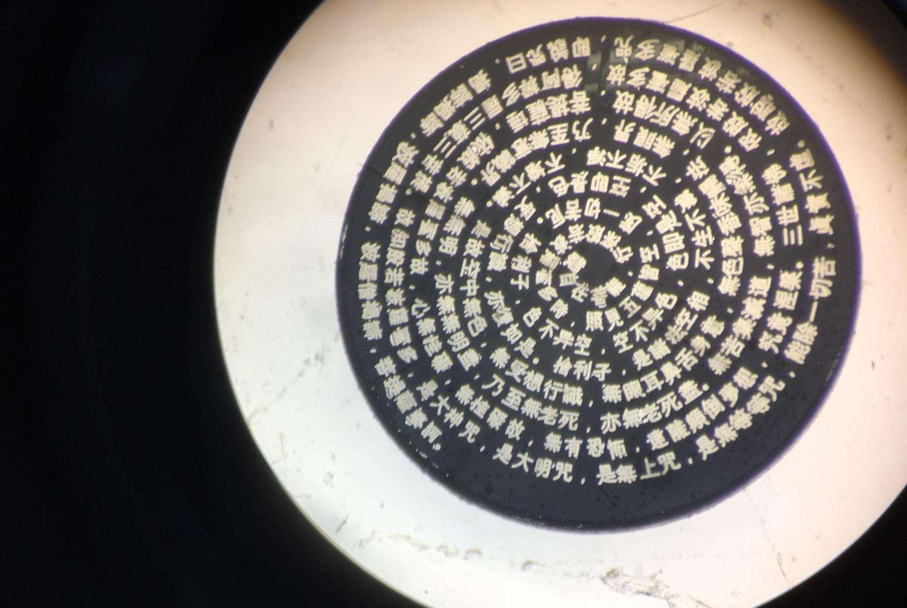 520納米微雕項鏈微雕芯片高清柱體納米微雕石頭刻字設備 3