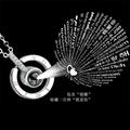 520纳米微雕项链微雕芯片高清柱体纳米微雕石头刻字设备 4