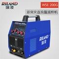 瑞凌WS200氩弧焊机