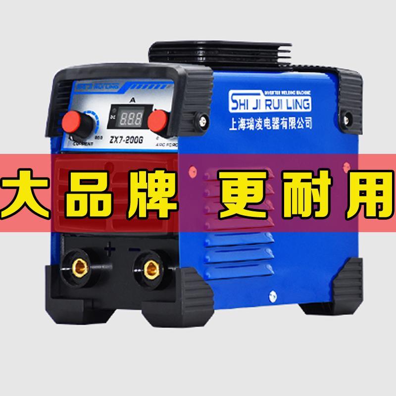 官网厂家直销瑞凌电器出品ZX7-200电焊机 1