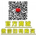 官网厂家直销瑞凌电器出品ZX7-200电焊机 2