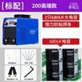 官网厂家直销瑞凌电器出品ZX7-200电焊机 3
