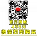 瑞凌官网ZX7-250电焊机联系电话13952438549 2