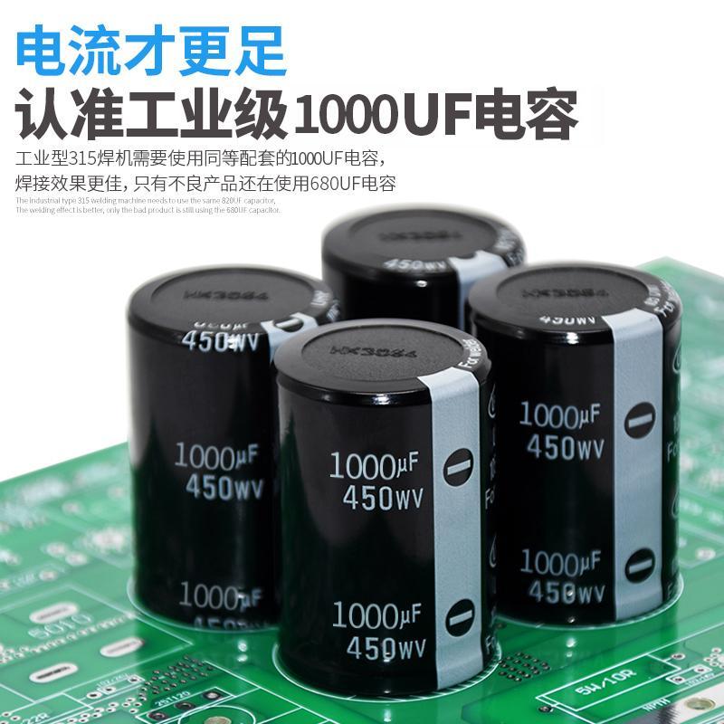 瑞凌官网ZX7-250电焊机联系电话13952438549 3