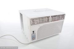 Window air conditioner window machine moving window