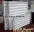 上海鋁框初效過濾器