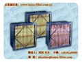 上海中效箱式過濾器