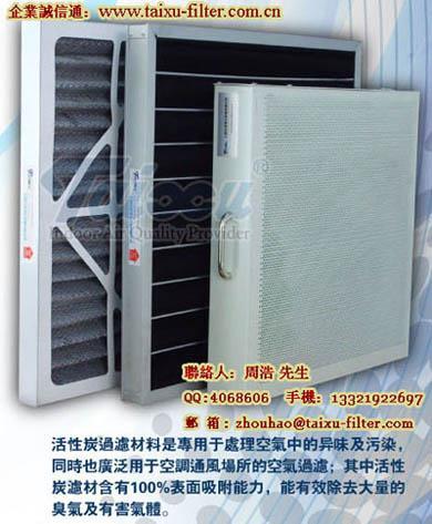 上海活性炭顆粒過濾器 1