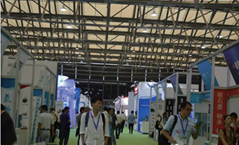 FCEV2021第七屆國際氫燃料汽車展