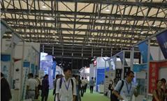FCEV2021第七届国际氢燃料汽车展