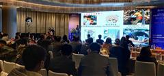 CIAI2021第八届中国国际人工智能大会暨展示会
