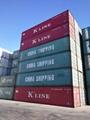 天津港出售出租改制二手集装箱量