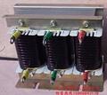 供应电抗器HKSG0-0.8