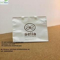 Reusable PP non woven laminated shopping bag