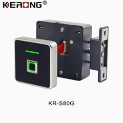Electronic Biometric Fingerprint Sensor Cabinet Lock For Office Filing Drawer Ch