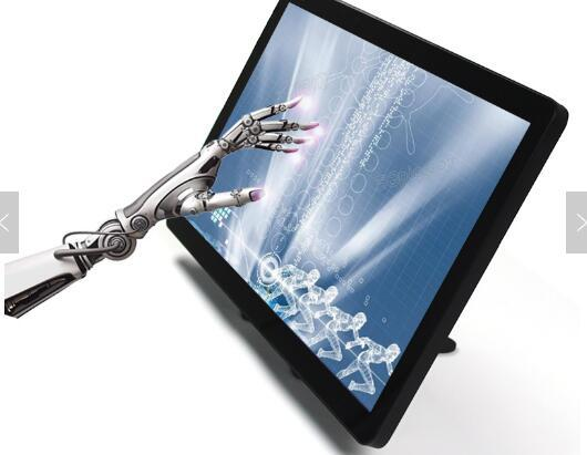 Integrated Customized Desktop Computer 3