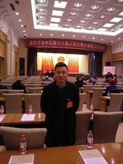 重慶華綽凌盾淨水技術有限公司