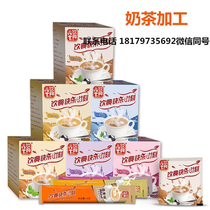 厂家直销加工生产定制奶茶咖啡固体饮料 1