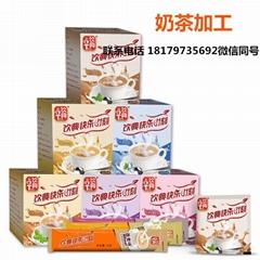 廠家直銷加工生產定製奶茶咖啡固體飲料