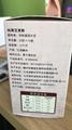 厂家直销加工生产定制奶茶咖啡固体饮料 3