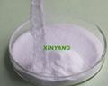 工厂现货供应九水柠檬酸镁,柠檬酸镁九水化合物 153531-96-5 1