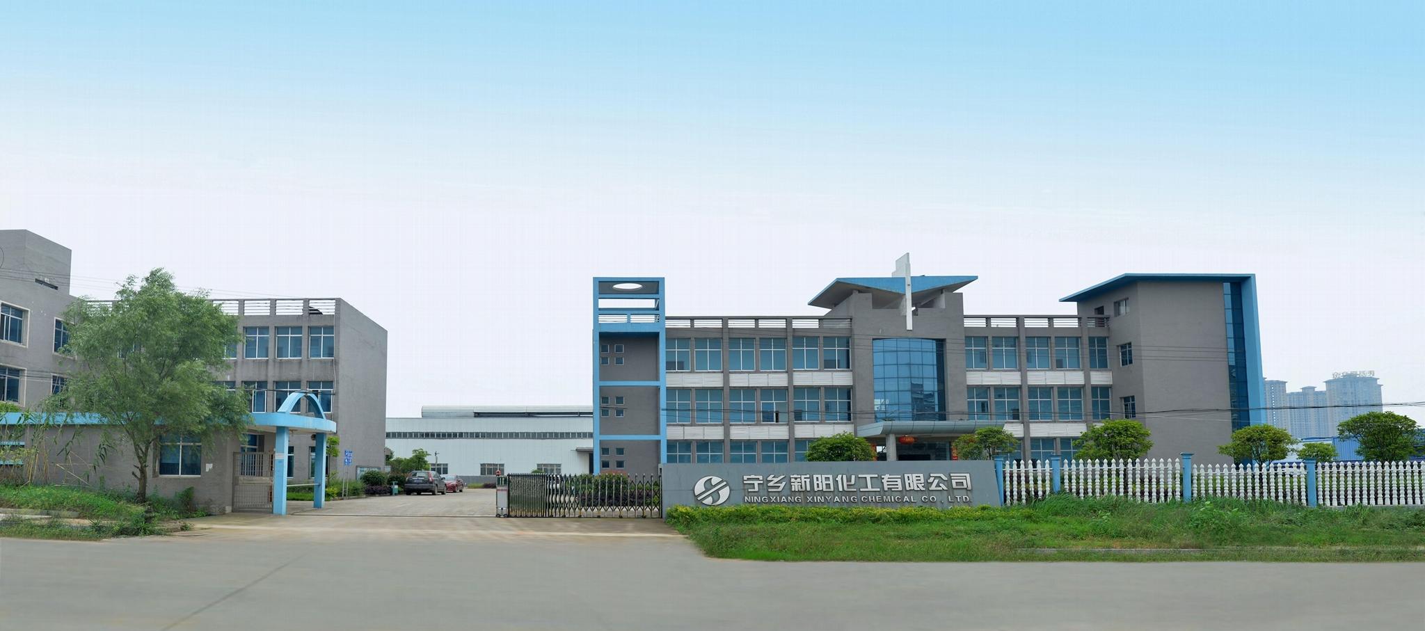 工厂现货供应九水柠檬酸镁,柠檬酸镁九水化合物 153531-96-5 2