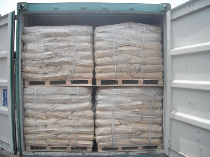 工厂现货供应九水柠檬酸镁,柠檬酸镁九水化合物 153531-96-5 3