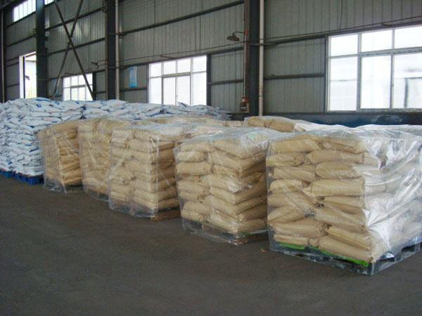 工厂现货供应九水柠檬酸镁,柠檬酸镁九水化合物 153531-96-5 4