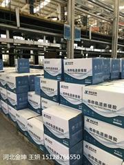 河北金坤专业生产聚氨酯嵌缝胶密封胶