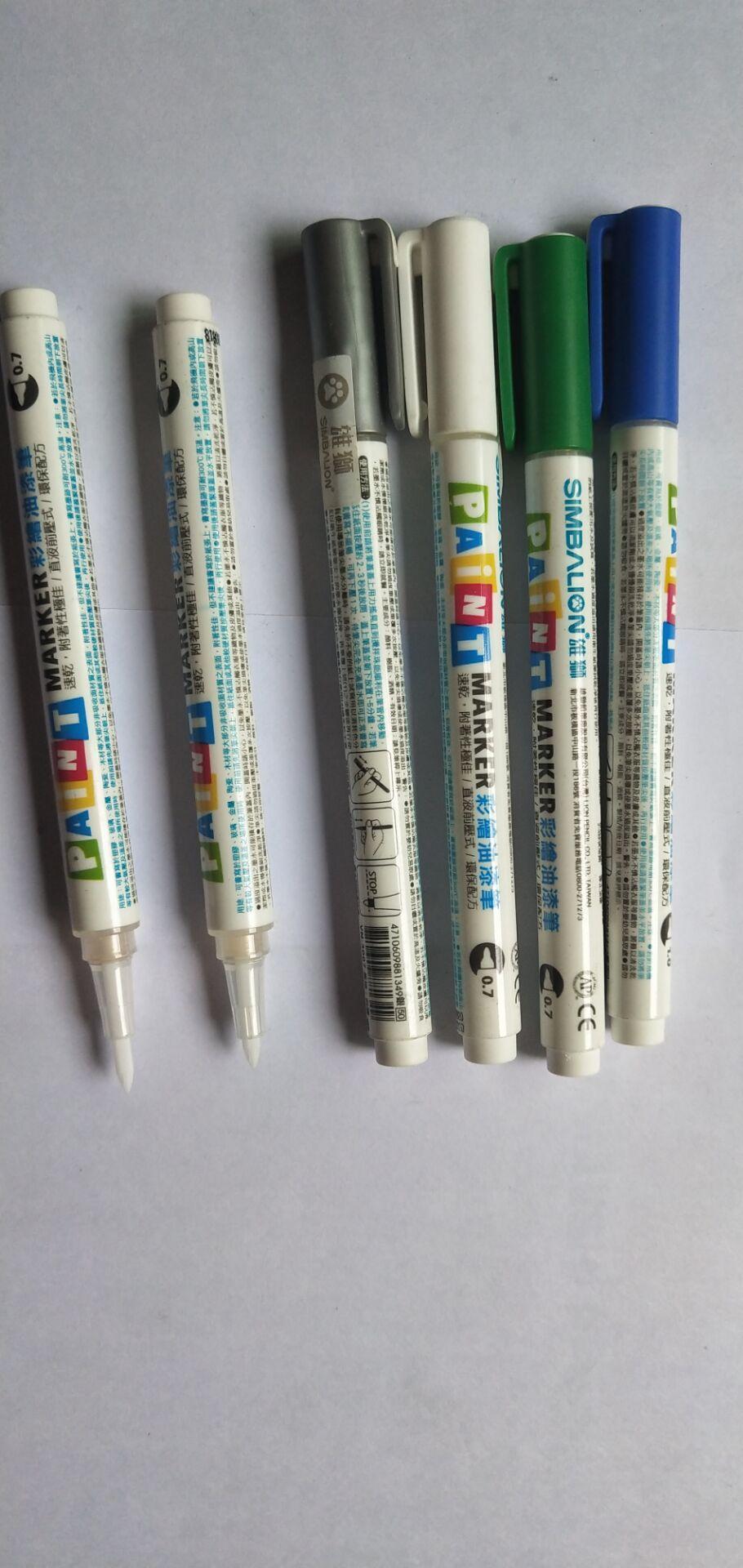 台湾雄狮MARKER彩绘油漆笔(VN-3010)耐高温 正品保证提供SGS 1