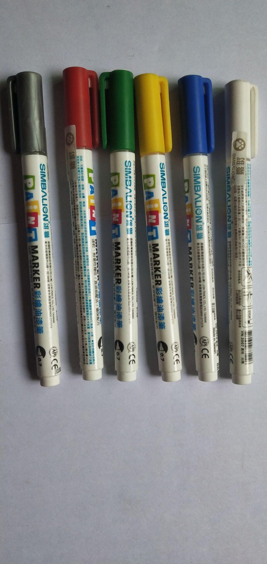 台湾雄狮MARKER彩绘油漆笔(VN-3010)耐高温 正品保证提供SGS 2