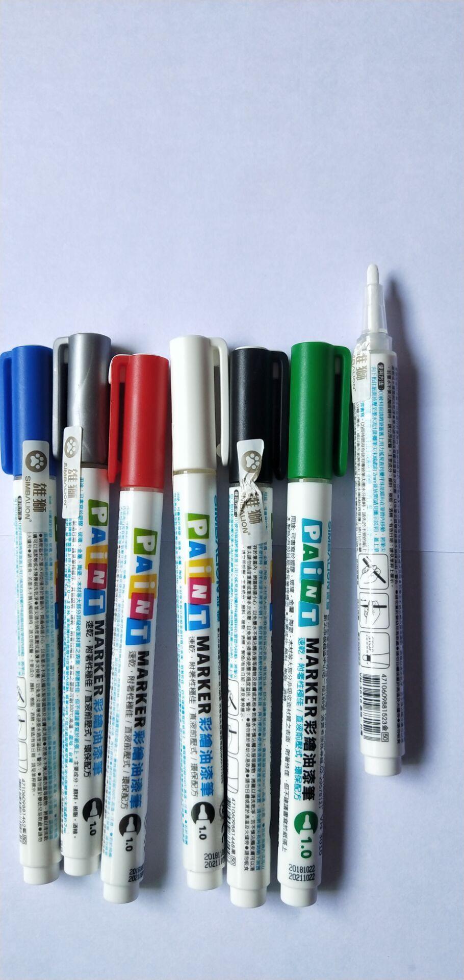 台湾雄狮MARKER彩绘油漆笔(VN-3010)耐高温 正品保证提供SGS 4