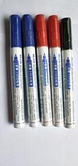 雄狮230白板笔擦记号1.5mm 办公文具笔