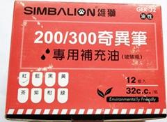 雄獅奇異墨水補充油 GER-32