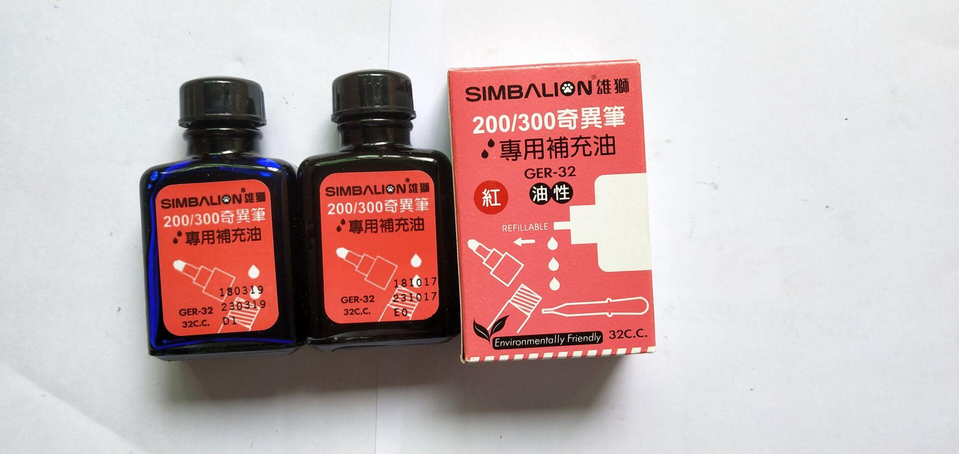 雄獅奇異墨水補充油 GER-32 2