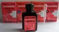 雄獅奇異墨水補充油 GER-32 4