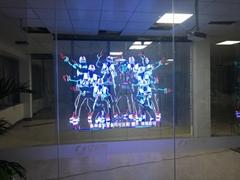 深圳市瑞普創新科技有限公司