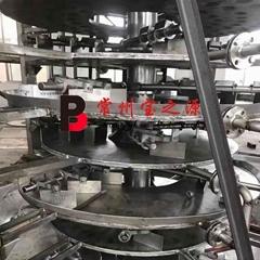盤式真空乾燥機