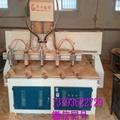 華洲數控雕刻機 1