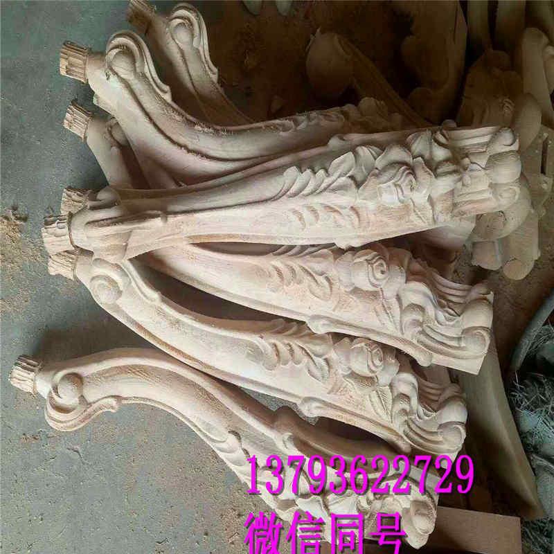 華洲數控雕刻機 4