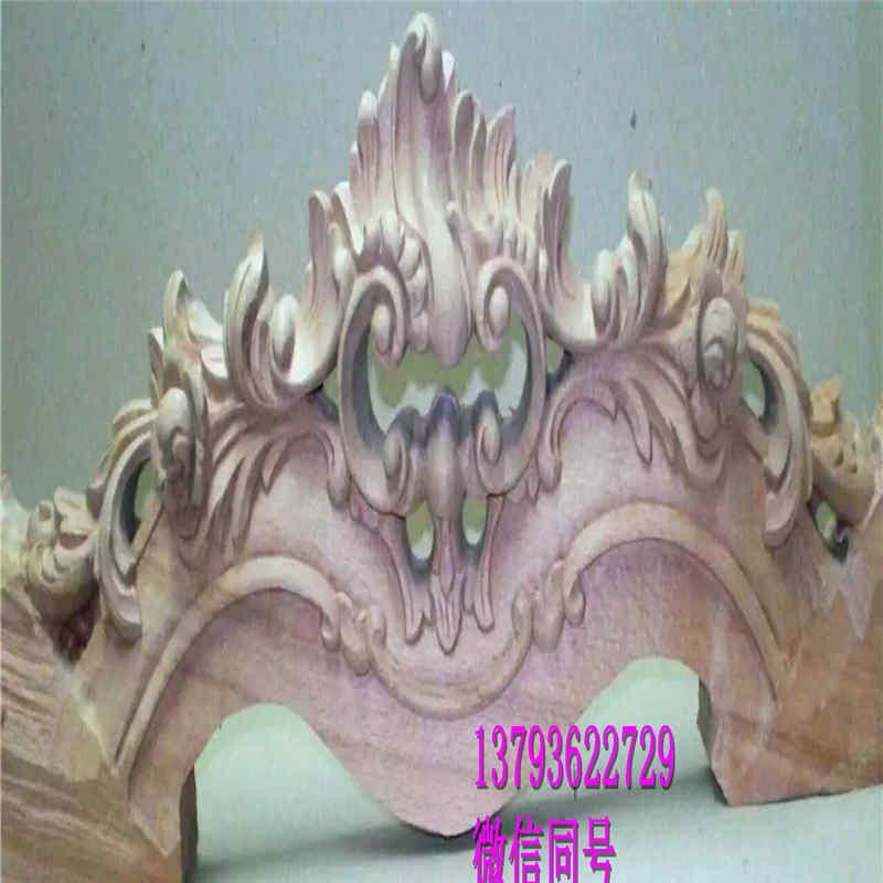 華洲數控雕刻機 5