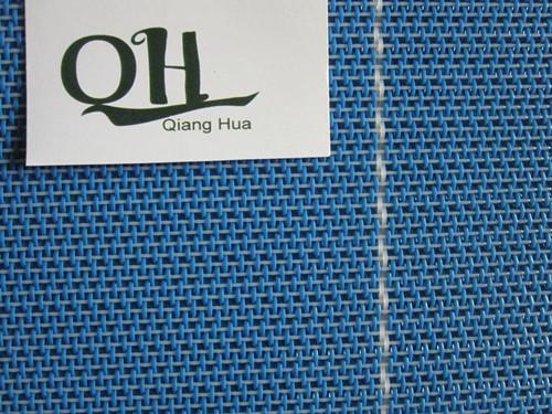 Woven Dryer Fabrics  2