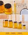 供应生产380ml六棱玻璃瓶 3