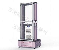 万测新秀504C 50kN微机控制电子  试验机