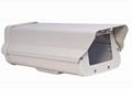 CCTV outdoor weatherproof enclosure